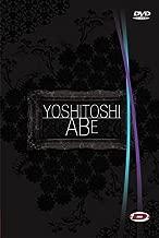 Yoshitoshi ABe Box : Ailes grises + Texhnolyze