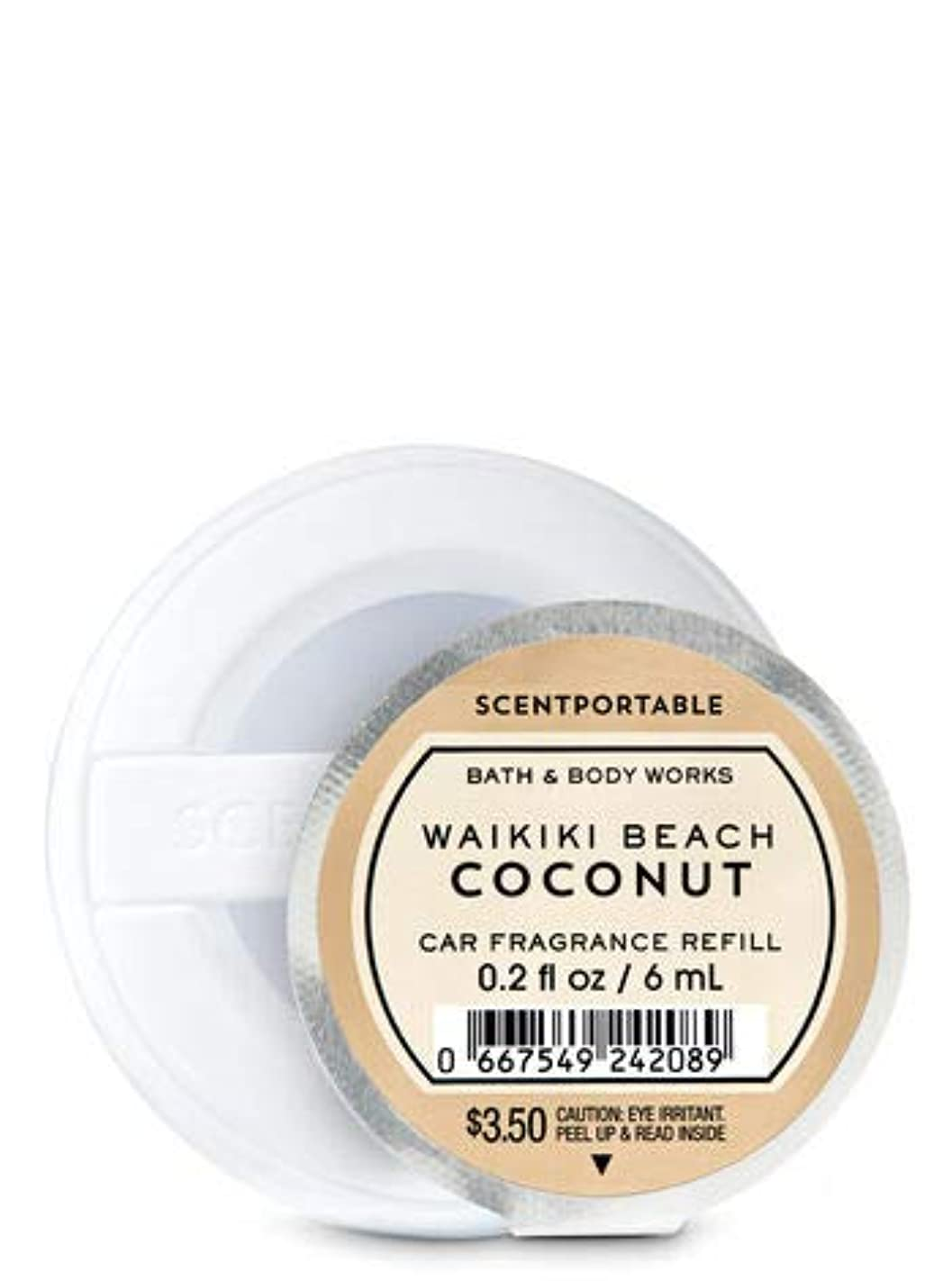 高さいいね指導する【Bath&Body Works/バス&ボディワークス】 クリップ式芳香剤 セントポータブル詰替えリフィル ワイキキビーチココナッツ Scentportable Fragrance Refill Waikiki Beach Coconut [並行輸入品]