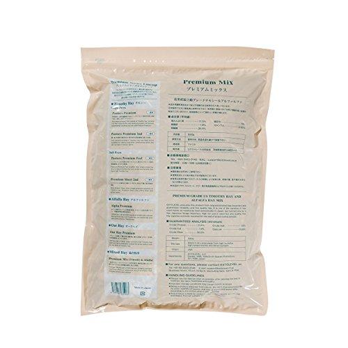 EXTOLEVELPREMIUMMIX/プレミアムミックス(チモシーを食べなくて悩んでいる方向け。魔法の様な牧草)1番刈チモシーxアルファルファ混合牧草1番刈チモシー&アルファルファ混合牧草500グラム(x1)