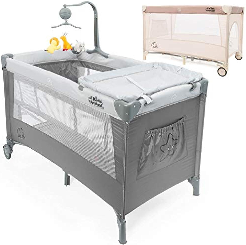 All Kids united Baby Reisebett Deluxe - Babycenter Kinderreisebett Kinderbett mit Wickelauflage und Mobile; Grau