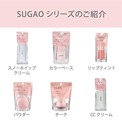 スガオ(SUGAO)ジュレ感シアーリップティント色づき続くアプリコットオレンジ