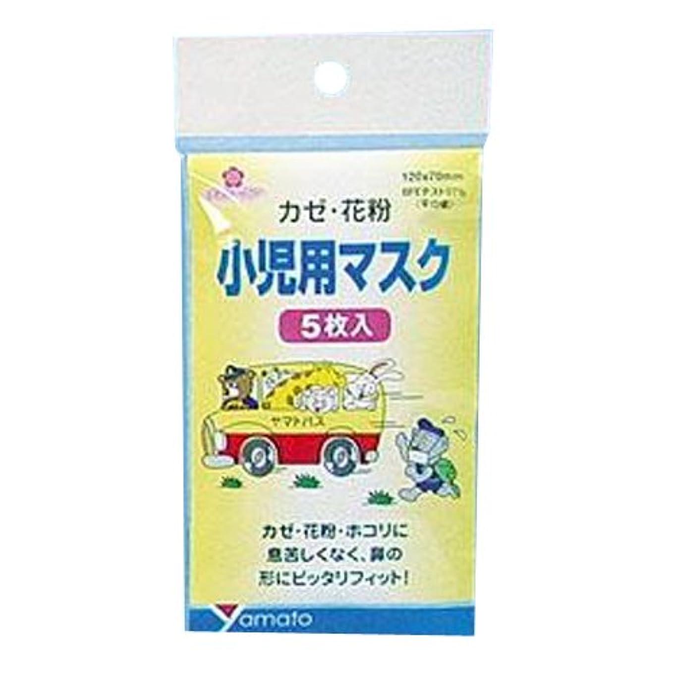 センブランスいつ生きるヤマト チェリーケア 小児用マスク 吊下げ袋 5枚入×10セット 640598