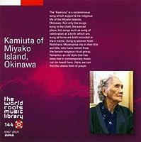 Kamiuta of Miyako Island Okinawa by Various Artists (2008-07-09)
