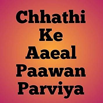 chhathi ke aaeal paawan parviya