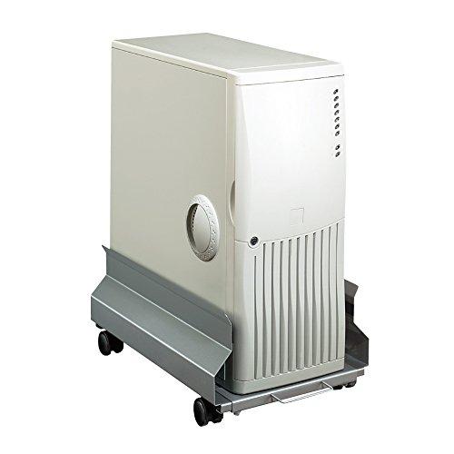 コクヨ『CPUスタンドEAS-CS480NC』