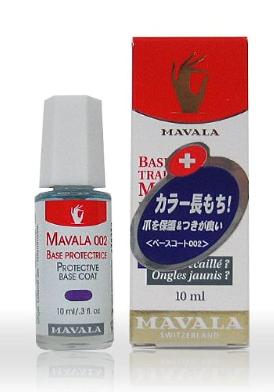 パネル災害健康的マヴァラ ベースコート002/10ml