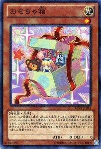 遊戯王OCG おもちゃ箱 遊戯王ゼアル コレクターズパック-ゼアル編 (CPZ1)