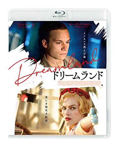 ドリームランド [Blu-ray]