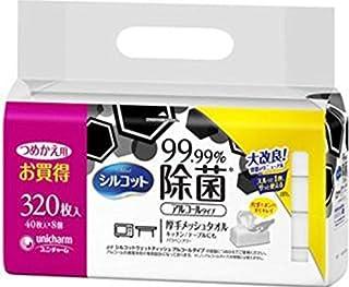 シルコット ウェットティッシュ 除菌 アルコールタイプ 99.99除菌 詰替 320枚(40枚×8)×3