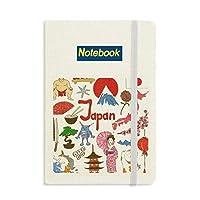 日本の風景の動物の国旗 ノートブッククラシックジャーナル日記A 5