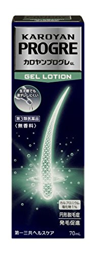 Karoyan Mens Scalp Progre Gel Lotion - 70ml (Green Tea Set)