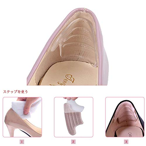 Qlfeem Qlfeem 靴ずれ防止 4枚入 パンプス かかとパッド くつずれ防止パッド インソール 靴擦れ防止 T型踵 ジェルヒール サイズ調整 パカパカ 防止 クッション ブラック2枚+ベージュ2枚