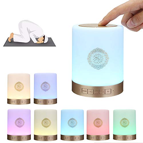 ORIYUKKI Lámpara táctil, altavoz portátil Quran Touch, altavoz portátil de Corán, altavoz de control remoto, altavoz recargable por USB para juego de regalo Ramazan