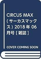 CIRCUS MAX(サーカスマックス) 2018年 06 月号 [雑誌]
