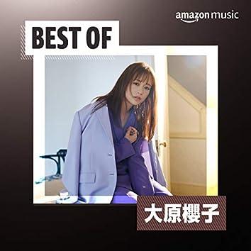 Best of 大原櫻子
