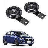 Best Car Horns - Vagary Car Horn Super Loud Sound Air Review
