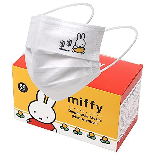 miffy ミッフィー 三層構造 不織布 マスク 女性用 個別包装 箱入り50枚