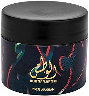 Swiss Arabian Muattar Al Wattan for Unisex 50 Gm