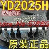 1個/ロットYD2025Hオーディオ増幅TEA2025 = YD2025 2025H DIP 在庫