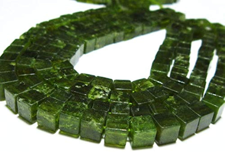 GEMS-WORLD BEADS GEMSTONE Dark Vesuvianite Smooth Cubes-8  Strand -Stones measure- 5mm