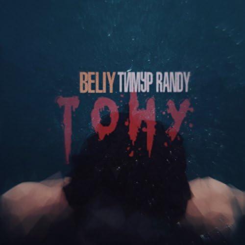 Beliy & Timur Randy