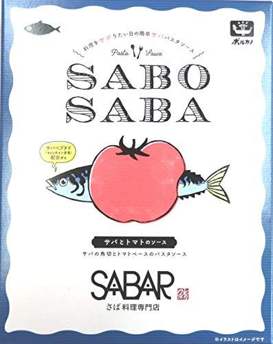 Sabo SABA サバとトマトのソース 140g ×6箱