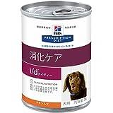 【療法食】 プリスクリプション・ダイエット ドッグフード i/d アイディー チキン入り 360gx12缶