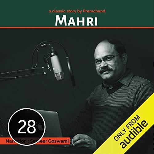 Mahari cover art