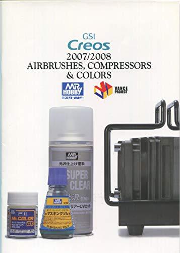 GSIクレオス 2007/2008 カタログ エアブラシ コンプレッサー カラー