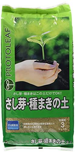 プロトリーフ さし芽・種まきの土 3L