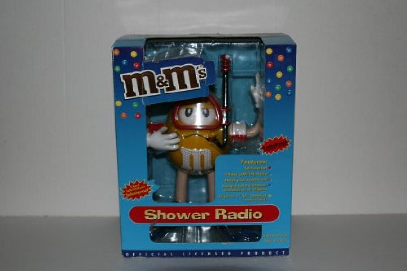 可愛いつぶやきトリッキーM&M's シャワーラジオ