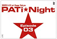 PATI NIGHT EPISODE03 [DVD]