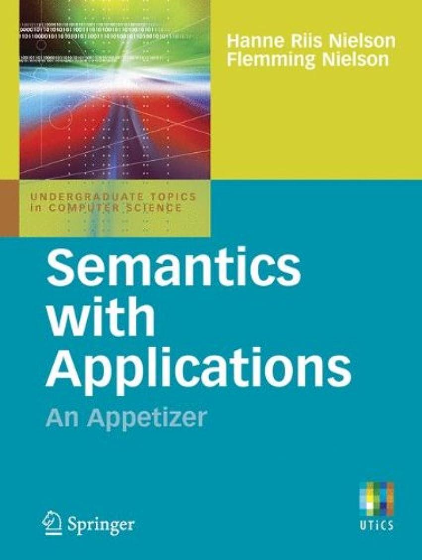 レザー学者退院Semantics with Applications: An Appetizer (Undergraduate Topics in Computer Science)