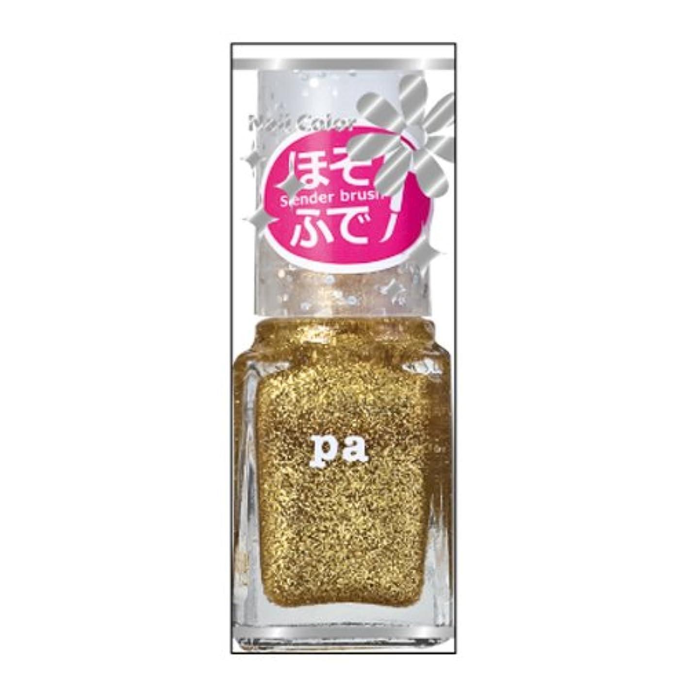 医薬品マラウイ受け入れPAネイル ドロウネイル DRAW02 ゴールドドロウ