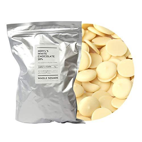 【業務用 製菓用】Beryl's(ベリーズ)ホワイトチョコレート カカオ28% 1kg チャック付き チョコレート