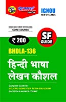 IGNOU BHDLA-135 Choice Based Credit System Hindi Bhasha Vividh Prayog SF Complete Guide for for in First Semester Exam