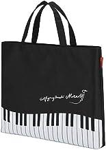 0168401 Pianolineレッスンバッグ(モーツァルト)