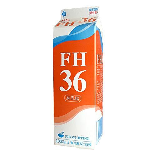 森永乳業 『生クリーム FH36 』