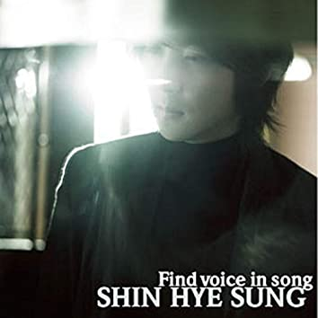 Find Voice In Song Shin Hye Sung
