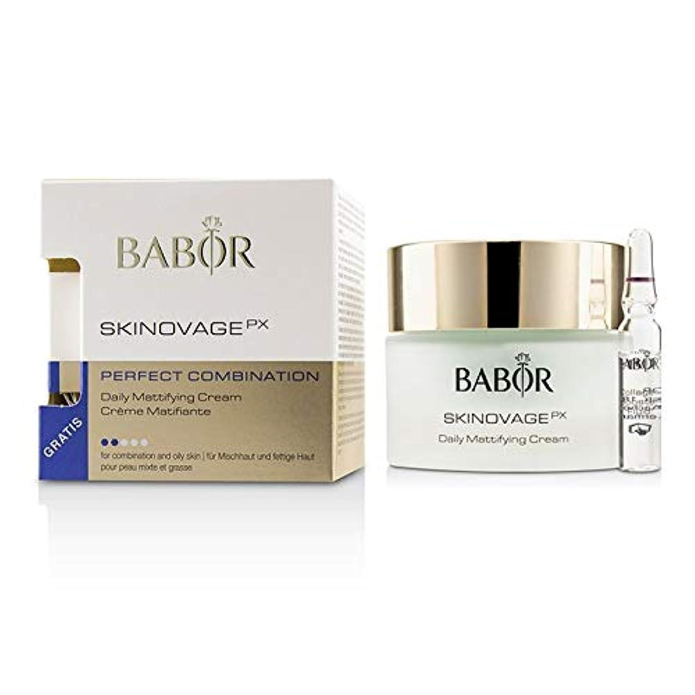 ワゴン固める小石バボール Skinovage PX Perfect Combination Daily Mattifying Cream (with Free Collagen Booster Fluid 2ml) - For Combination & Oily Skin 50ml/1.7oz並行輸入品
