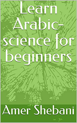Learn Arabic- science for beginners (English Edition)