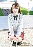 大沢麗菜 キミ、10代、恋の予感[DVD]