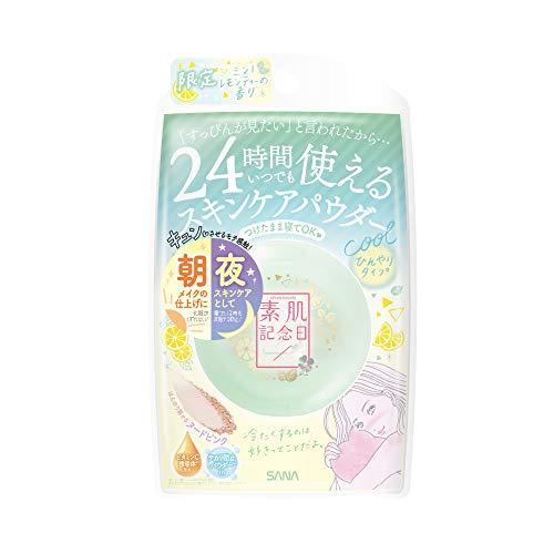 素肌記念日 スキンケアパウダー ミントレモンティーの香り ヌードピンク 10g