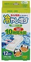 冷やし増す 冷却シート12枚入 子供用 無香