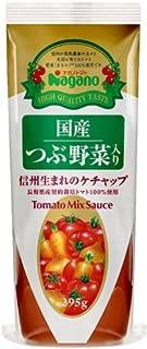 ナガノトマト 国産つぶ野菜入り信州生まれのケチャップ 295g×3袋