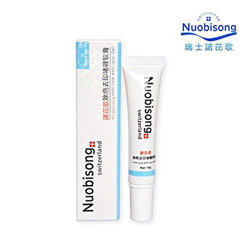 Hot New Nuobisong Removal Acne Scar Stretch Marks Cream Treatment Face Care Whitening by Nuobisong