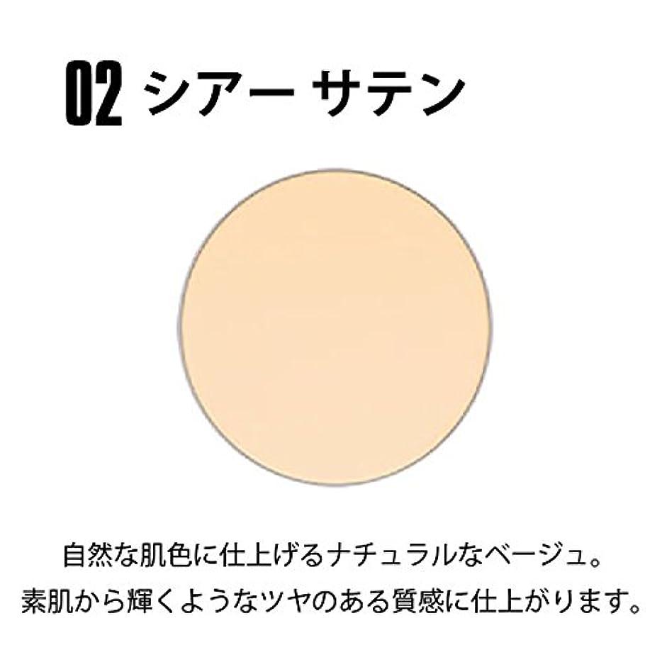 ボクシングトランザクションオーディションマリークヮント(MARY QUANT) フェイスファイナル <フェイスパウダー>【02(シアーサテン)/**】