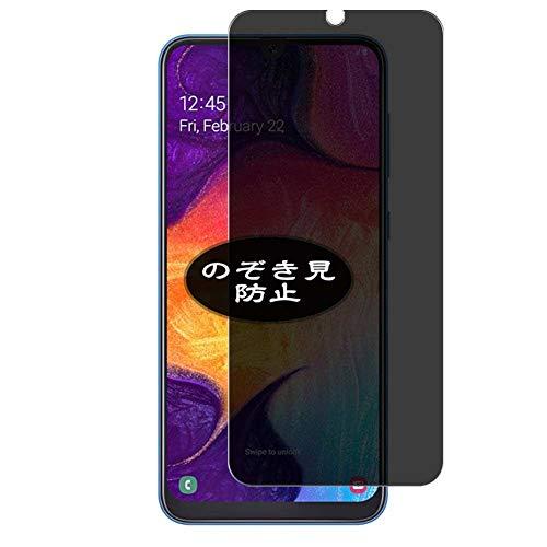 VacFun Anti Espia Protector de Pantalla Compatible con Samsung Galaxy A50 SM-A505F SM-A505FN SM-A505GN SM-A505FM SM-A505YN, Screen Protector(Not Cristal Templado) Filtro de Privacidad New Version