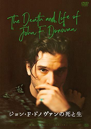 ジョン・F・ドノヴァンの死と生 [DVD]