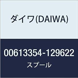 ダイワ(DAIWA) リール 純正パーツ 16 スティーズ SV TW 1016SV-SH スプール (19-29) 部品番号 25 部品コード 129622 00613354129622